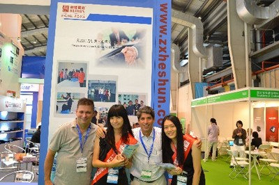 2011 Zhuhai Printer Consumables Exhibition