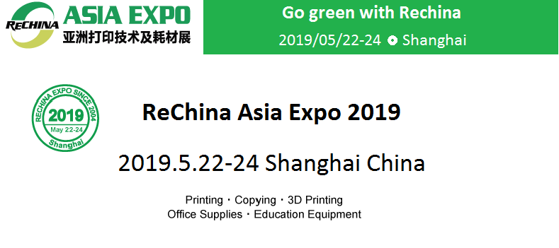 ReChina Asia Expo 2019 Shanghai.png